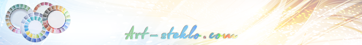 Арт-Стекло - смальта и мозаика. Материалы для декорирования стекла, фарфора и керамики.